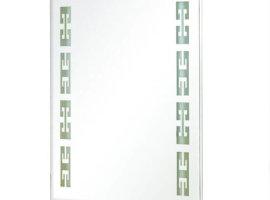 Зеркало с подсветкой Венеция 70