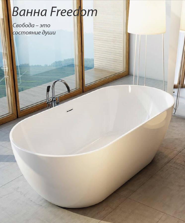 Ravak ванны