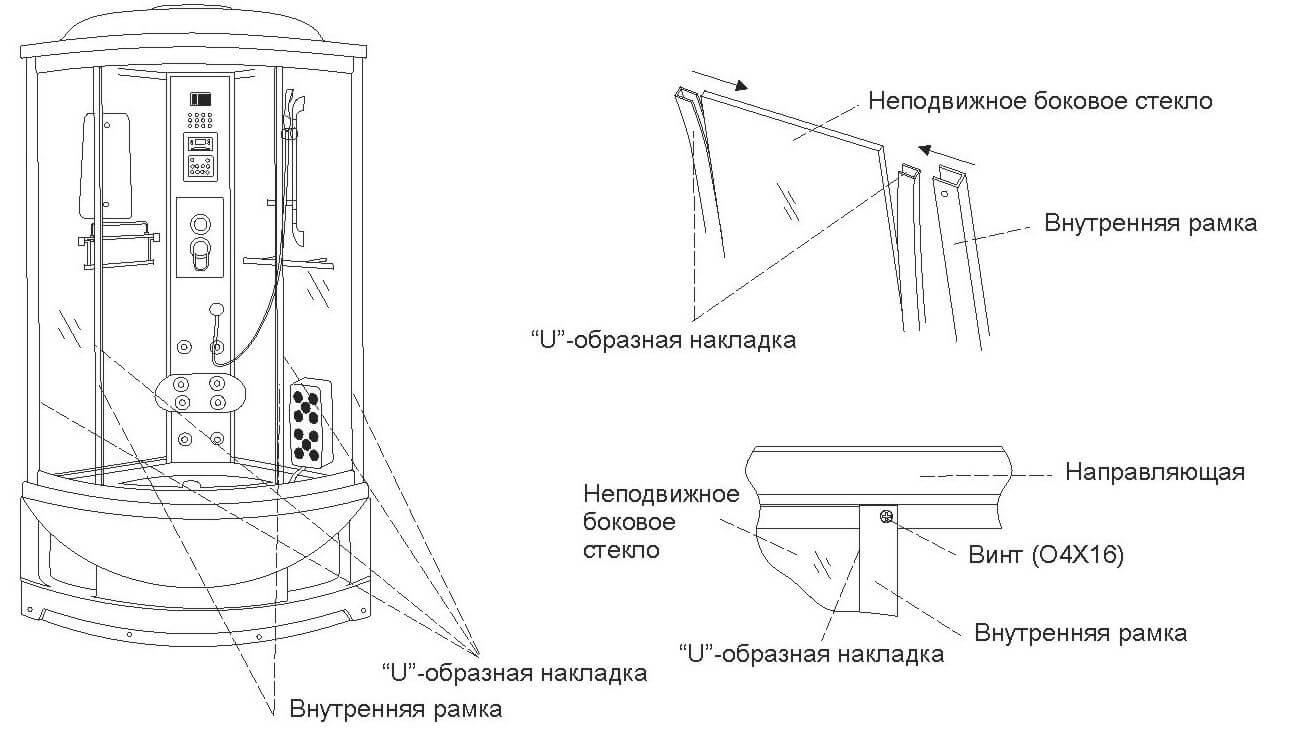 Установка вернего колпака и неподвижных боковых стекол
